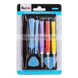 Opening Tools Repair Kits For iPhone 4S - Kaisi 3688