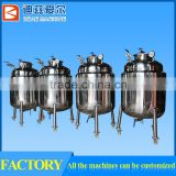 high speed dispersing reactor tank, jacketed reactor tank, stainless steel mixing reactor tank