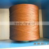 BCF Yarn for carpet Polypropylene Yarn Factory