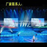 led rental display, Slim rental hanging Aluminum cabinet moving stage exhibition truss outdoor P10 LED display