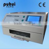 air wave oven,reflow oven,taian puhui,oven lamp,reflow soldering,best electric ovens,infrared heater,t962