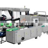 Automatic production line QCBZ-B a4 paper packing machine                                                                         Quality Choice