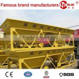 portable concrete batching plant,low cost concrete batching plant,price of concrete batching plant