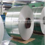 Prime quality aluminum coil stock in china