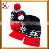 Hot Sale!!!Famous Korea Brand Kids Baby Winter Warm Beanie Snowman Hat Scarf+Cap 2pc Set