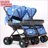 Twins baby stroller/baby carriage/pram/ Golden sunshine baby carrier/pushchair/gocart/stroller baby/baby trolley/baby jogger