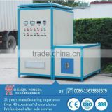 electromagnetic induction portable gold melting furnace WZP SERIES