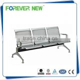 YXZ-039 hospital waiting chair/stainless steel airport link chairs / public beam seatings