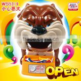 new toys bad dog Beware of the Dog Game Bad Dog - Don't Take Buster's Bones Game