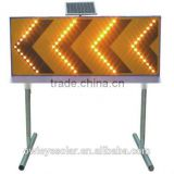 solar traffic arrow marker/aluminum traffic arrow sign board cycle/solar powered portable variable me