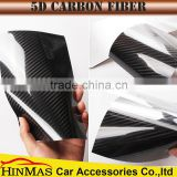 2016 Newest High glossy good quality air free bubbles 5FT*65FT 5D carbon fiber for car wrapping