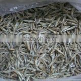 Dried whole anchovy