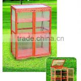 Item WGH-760 Wooden Warm House