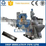 High Speed flat drip irrigation tube making machinery