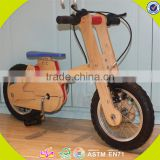 Wholesale top sale wooden bike toy for kids new fashion wooden bike toy great useful wooden bike toy W16C115