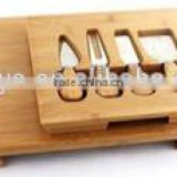 Bamboo Cheese Board & Knife Set,39*25*3.5cm