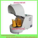 Laboratory Gear Drive Automatic Planetary Ball Mill Mixer