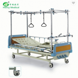 2017 hot sale Orthopedic wards use hospital orthopaedics beds for patients digital printer