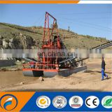 Qingzhou Dongfang Chain Bucket Sand Dredger drilling suction dredger/jet suction dredger/bucket chain dredger/dredg