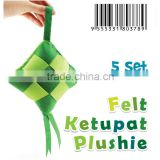 INquiry about Felt Ketupat Plushie Pack of 5