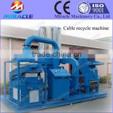 China manufacture directly sale high quality electric wire aluminum separation and crusher with low price