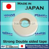 high quality and easy to use double sided strong adhesive tape for metal,gass,plastic and wood