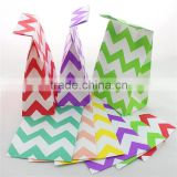 Kraft Paper Bag,PICK your Color(s)Stand Up Favor Bags for Candy Bars,Kids Birthday Party Supplies