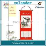2014 newest design non woven calendar/Wall hanging calendar