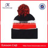 wholesale high quality designed blank custom pom pom beanie hat                                                                         Quality Choice
