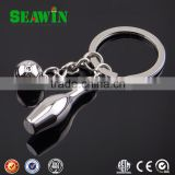3D Mini Metal Bowling Ball Shaped Bowling Keychain