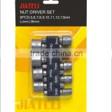 ANSI Standards High Quality CRV Nut Driver Set