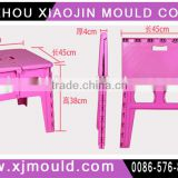 plastic kids folding chair and table moulds ,folding child table and chair mould,kids fold up table chairs mold