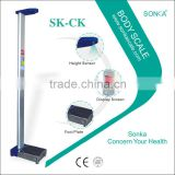 SK-CK-003 ultrasonic BMI body automatic Coin Operated mechanical weight and height scale