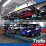 PSH 2 levels car parking management system2 levels car parking management system/auto car parking management system