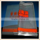 Clear self adhesive tape plastic bags/custom design and logo printed