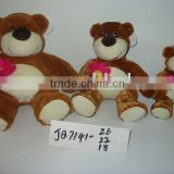 Big Mouth Teddy Bear with Flower Family Series
