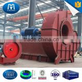 high quality Industrial Centrifugal fan for Air filtration system