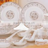 wholesale beautiful new design with golden line fine bone china tableware set