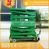 general industrial equipment,stationary hydraulic lifting platform