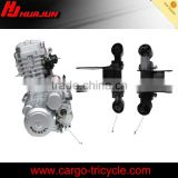 auto parts china manufacturer/moped cargo tricycle
