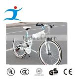made in china factory 26er 27.5er 29er chinese aluminum alloy hardtail mountain bike for sale