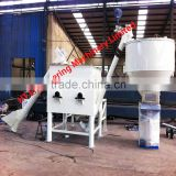 2016 Hot Sale Ceramic Tile Adhesive Mortar Manufacturing Machine
