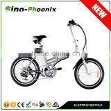 China EN15194 Approved 20 inch mini e bike chain drive with 36v10Ah Lithium Battery( PN-EB008)