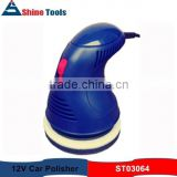 "Hot Sale Electric 7"" 12V Waxing Car Polisher"