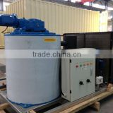Supermarket 3tons per 24hours meat processing Commercial Flake Ice Machine, 0.5-60tons available