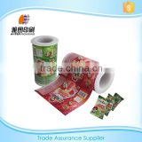 snack food aluminum foil candy wrapper
