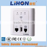 ADSL wifi router with telephone socket computer socket network socket