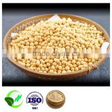 Pure Natural phosphatidyl serine PS From Soybean Extract