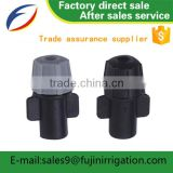 Spray injector mist garden hose sprayer filter nozzle