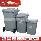 80/120/240liter plastic large outdoor plastic garbage trash bins with pedal and wheels for sale